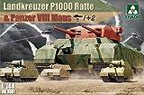 TAKOM 1/144 陸上巡洋艦 P1000 ラーテ プロトタイプ とVIII号超重戦車 マウス プラモデル