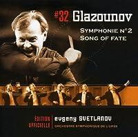 Glazunov: Sym No 2 / Song of Fate