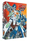 超攻速ガルビオン DVD-BOX[DVD]