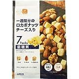 1週間分のロカボナッツ チーズ入り 161g(23g) ×7袋