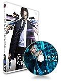ジョン・ウィック:チャプター2 [DVD] 画像