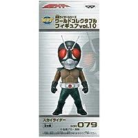仮面ライダーシリーズ ワールドコレクタブルフィギュア vol.10 KR079 スカイライダー(単品)