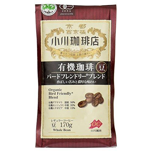 小川珈琲店 有機珈琲バードフレンドリーブレンド 豆 170g