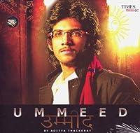 Ummeed by aditya thackeray(indian/movie songs/hit film music/movie songs/various artists/aditya thakrey)【CD】 [並行輸入品]