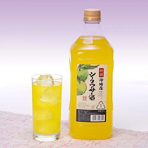特撰果実酒房 沖縄産シークワーサー酒 1800ml
