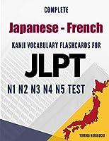 Complete Japanese - French Kanji Vocabulary Flashcards for JLPT N1 N2 N3 N4 N5 Test: Practice Japanese Language Proficiency Test Workbook