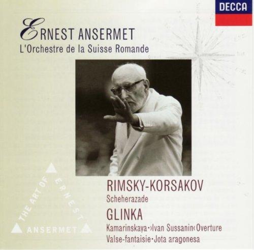 R.コルサコフ:交響組曲「シェエラザード」/グリンカ:幻想曲「カマリンスカヤ」/他