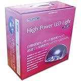ビューティーネイラー ハイパワーLEDライト HPL-40GB パールブラック