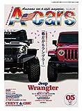 A-cars 2018年5月号