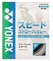 ヨネックス(YONEX) ソフトテニス ストリングス サイバーナチュラル シャープ (1.25mm) CSG550SP ホワイト