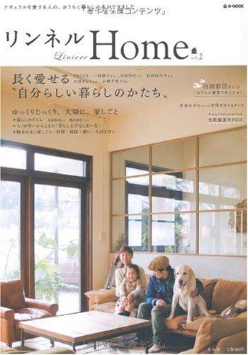 リンネルHome vol.2 (e-MOOK)