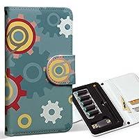 スマコレ ploom TECH プルームテック 専用 レザーケース 手帳型 タバコ ケース カバー 合皮 ケース カバー 収納 プルームケース デザイン 革 ネジ 工場 カラフル 011446