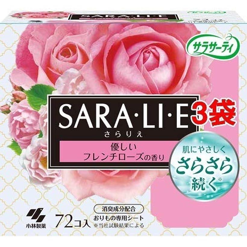 強制直径法律サラサーティ サラリエ フレンチローズの香り(72枚入*3袋セット) 日用品 生理用品 パンティーライナー [並行輸入品] k1-62986-ak