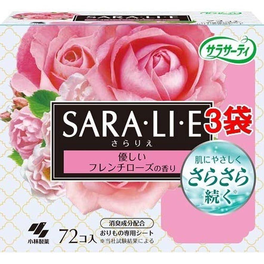 一時的アラブサラボペルソナサラサーティ サラリエ フレンチローズの香り(72枚入*3袋セット) 日用品 生理用品 パンティーライナー [並行輸入品] k1-62986-ak