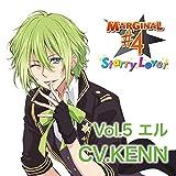 夜空に輝く星(アイドル)とふたりきりで過ごすCD 「MARGINAL#4 Starry Lover」 Vol.5 エル CV.KENN