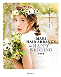 MARI HAIR ARRANGE for HAPPY WEDDING 画像