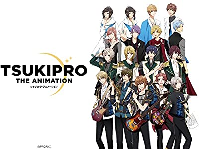 TSUKIPRO THE ANIMATION DVD