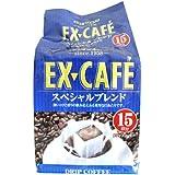 ウエシマ ドリップコーヒーEX-CAFEスペシャルブレンド 7g×15袋