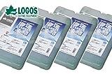 【お買い得4個セット】LOGOS/ロゴス 倍速凍結・氷点下パック XL 【81660640】 保冷剤 冷凍保存