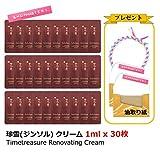 【Sulwhasoo ソルファス】珍雪(ジンソル)クリーム 1ml x 30枚 Timetreasure Renovating Cream / プレゼント 油取り紙 2個(25枚ずつ)、ヘアタイ / 海外直配送 [並行輸入品]