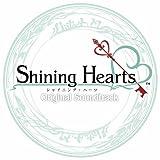 「シャイニング・ハーツ オリジナル・サウンドトラック」の画像