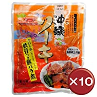 沖縄ソーキ 170g 10袋セット