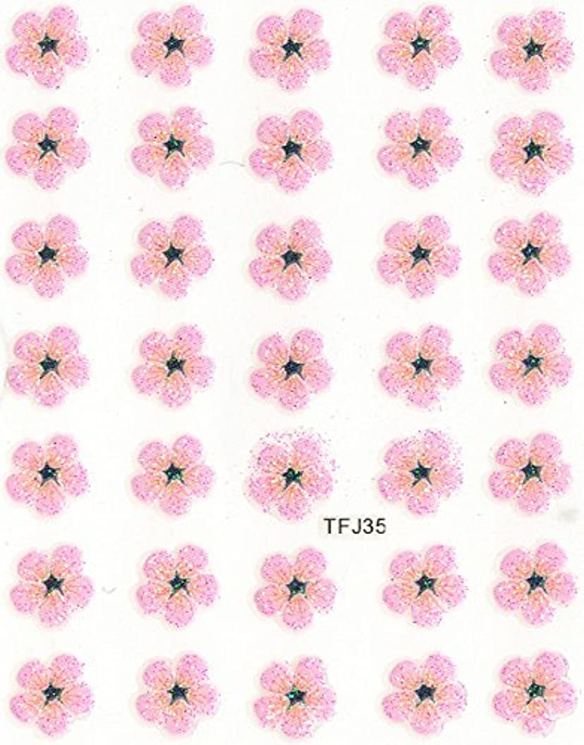 種をまく活発供給押し花 ネイルシール 花柄 選べる48種パッケージ入り (F35)