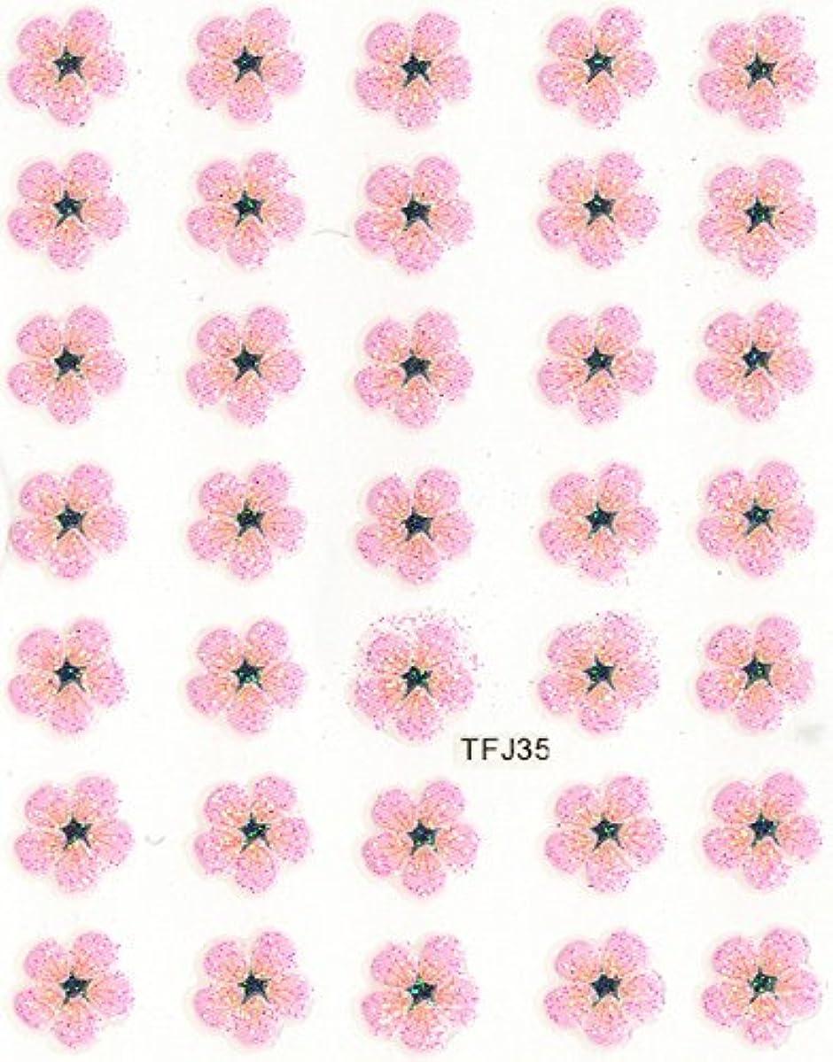 作動する足音妥協押し花 ネイルシール 花柄 選べる48種パッケージ入り (F35)