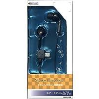 ラスタバナナ ステレオイヤホン 視聴専用 マイクロUSB BK RBEP025