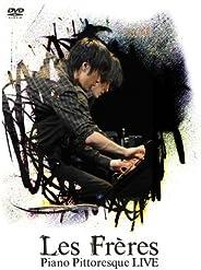 PIANO PITTORESQUE/LIVE(初回限定盤) [DVD]