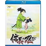 TVアニメ『信長の忍び』Blu-ray BOX 〈第1期〉