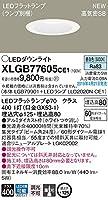 パナソニック(Panasonic) 天井埋込型 LED(昼白色) ダウンライト 浅型8H・高気密SB形・ビーム角24度・集光タイプ 埋込穴φ125 XLGB77605CE1