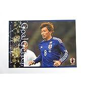 2014-2015サッカー日本代表スペシャルエディション【No.166乾貴士】レギュラーカード/日本代表ゴールゲッターカード
