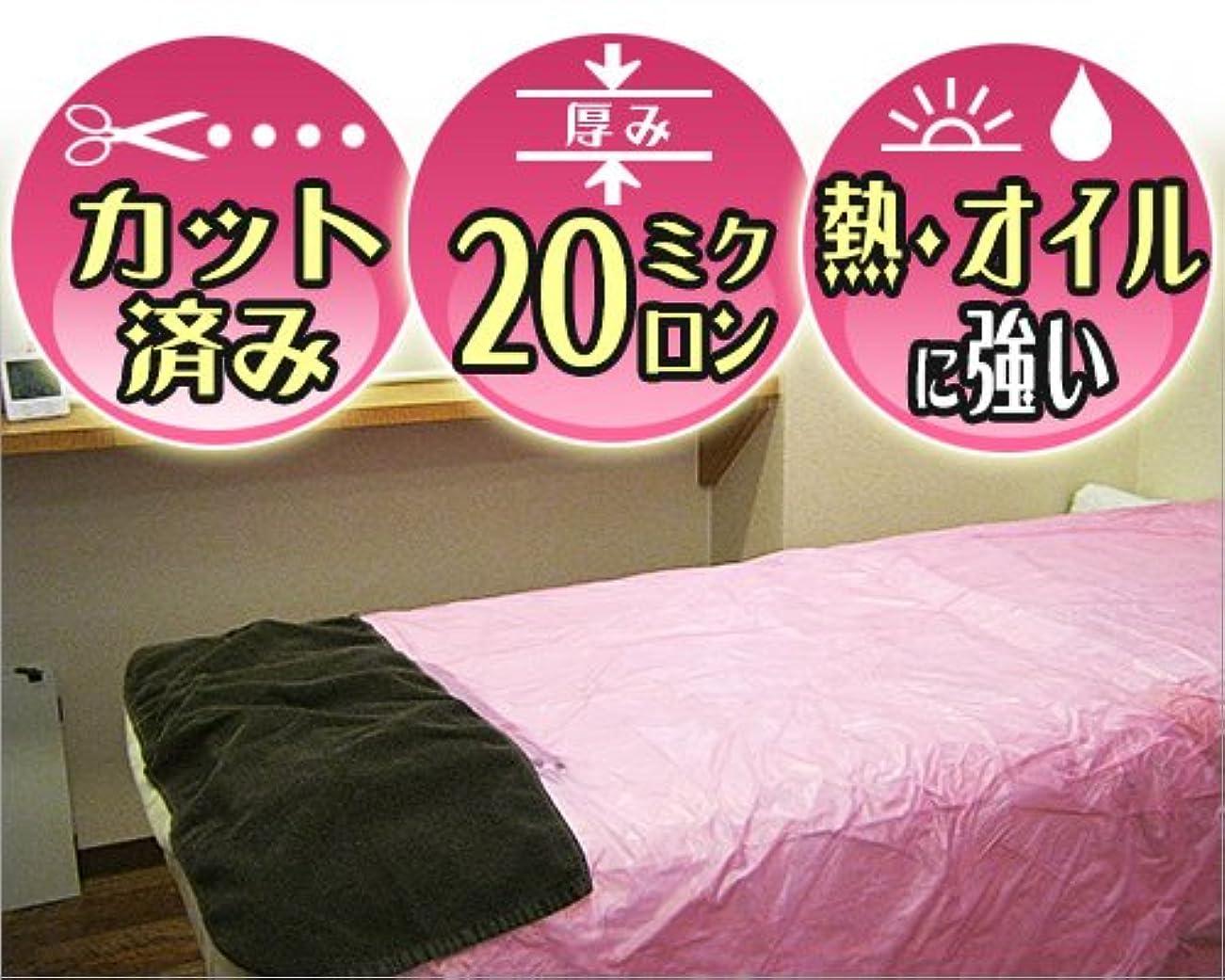 精神反対に女性パラフィンシート 100枚 / カット済 / 20ミクロン / ピンク/エステ消耗品