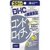 DHC コンドロイチン 20日分 60粒 SS