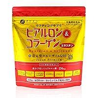 ファイン ヒアルロン&コラーゲン+還元型コエンザイムQ10 袋タイプ 30日分(1日7g/210g入)
