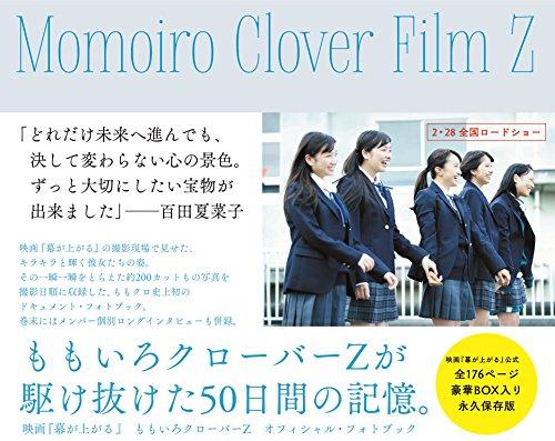 Momoiro Clover Film ...