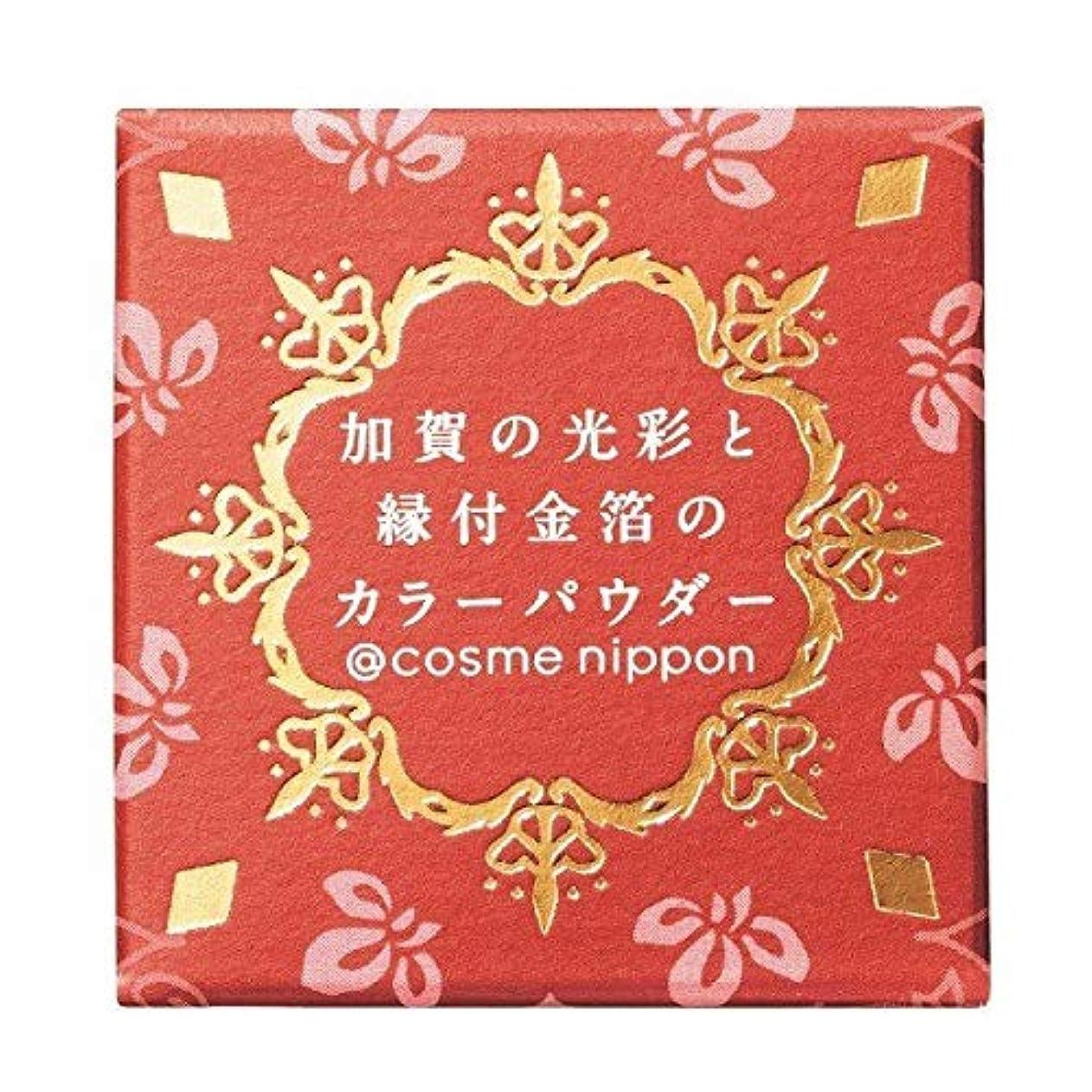 演じる希望に満ちたパドル友禅工芸 すずらん加賀の光彩と縁付け金箔のカラーパウダー08茜あかね