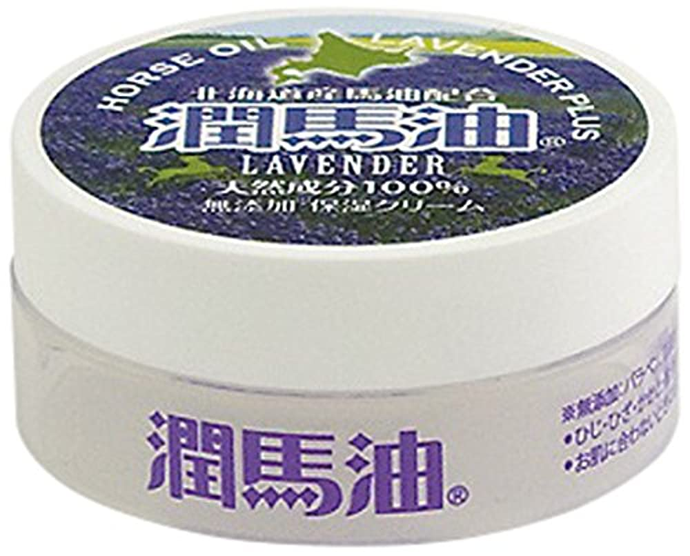 潤馬油ラベンダー+クリーム8g