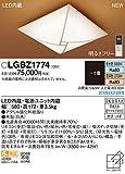 Panasonic(パナソニック) 和風LEDシーリングライト 調光・調色タイプ 適用畳数:~8畳 ※5年保証※ LGBZ1774