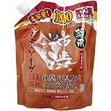 【セット品】薬用柿渋 ボディソープ 大容量 (つめかえ用) 1200mL 【医薬部外品】×5個
