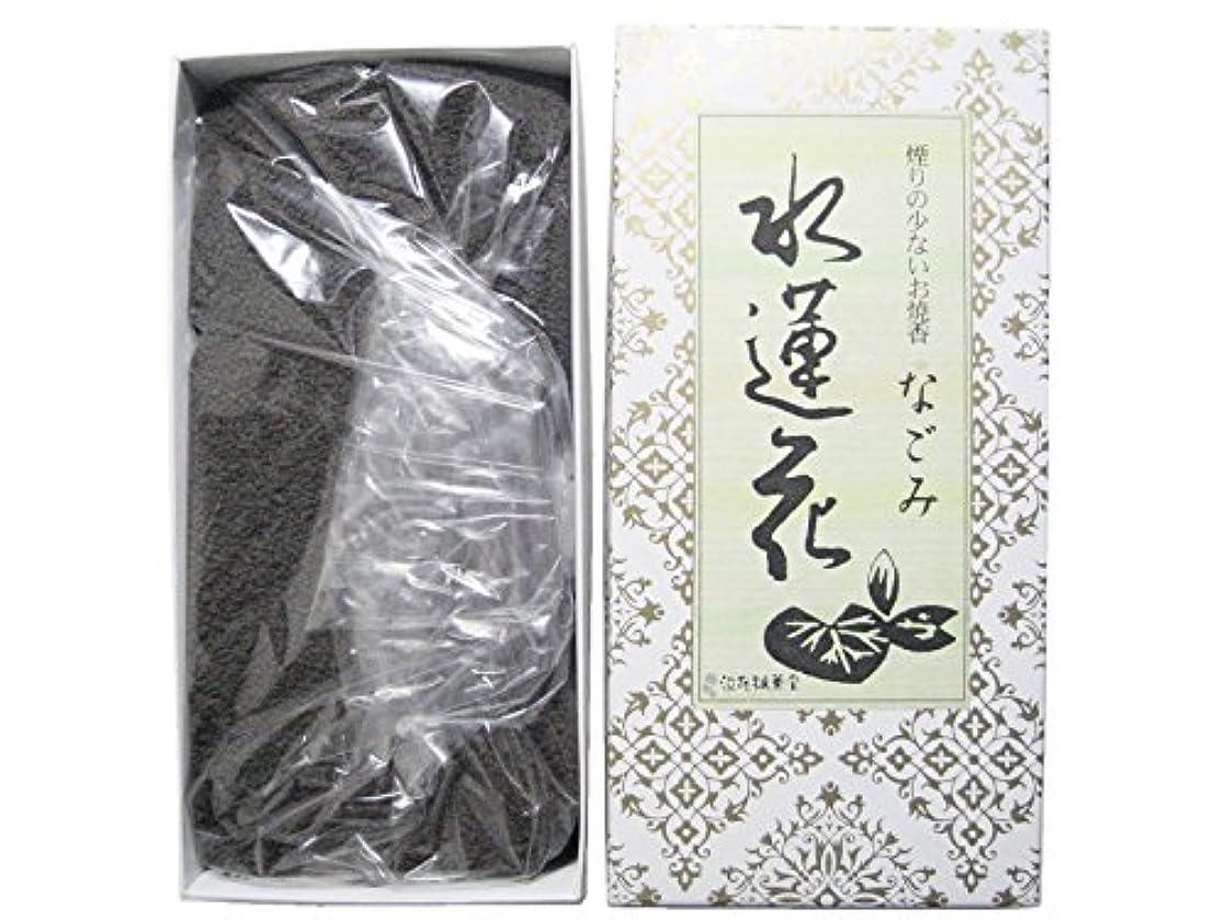 慣れているタイヤ仲良し淡路梅薫堂のお香 煙の少ないお焼香 なごみ 水蓮花 500g×30箱 #931