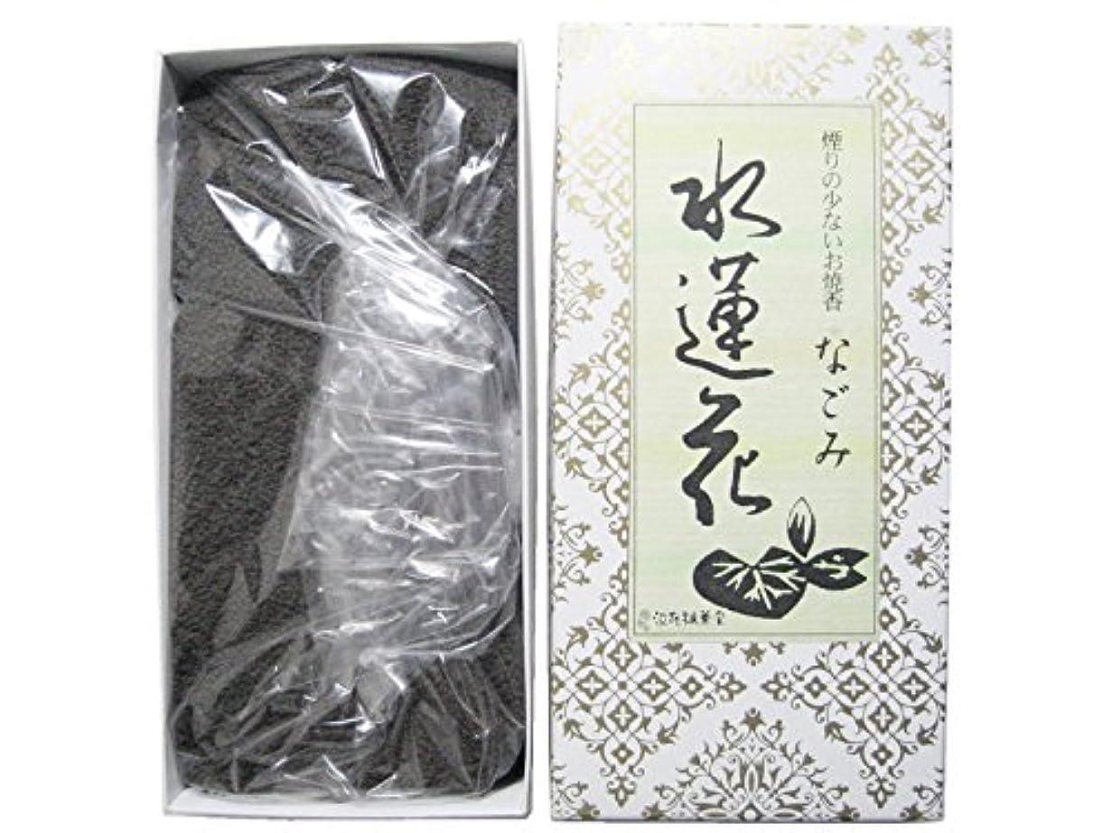 制裁ファーム数学淡路梅薫堂のお香 煙の少ないお焼香 なごみ 水蓮花 500g×10箱 #931