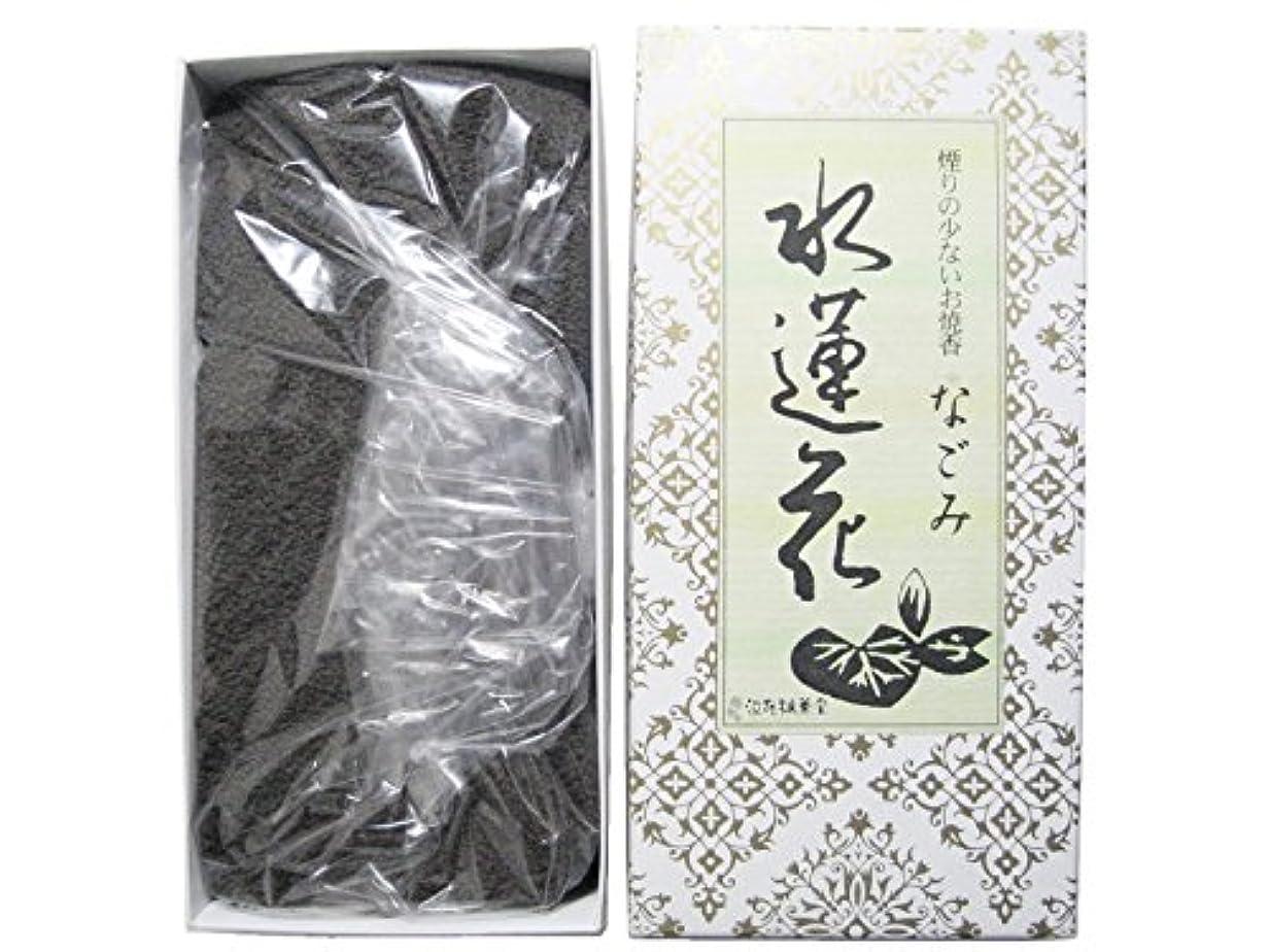 セブン時間効率的淡路梅薫堂のお香 煙の少ないお焼香 なごみ 水蓮花 500g×15箱 #931
