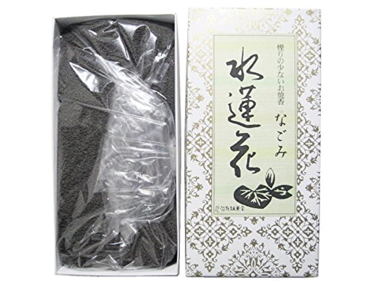 アイデアタイヤスナップ淡路梅薫堂のお香 煙の少ないお焼香 なごみ 水蓮花 500g×10箱 #931