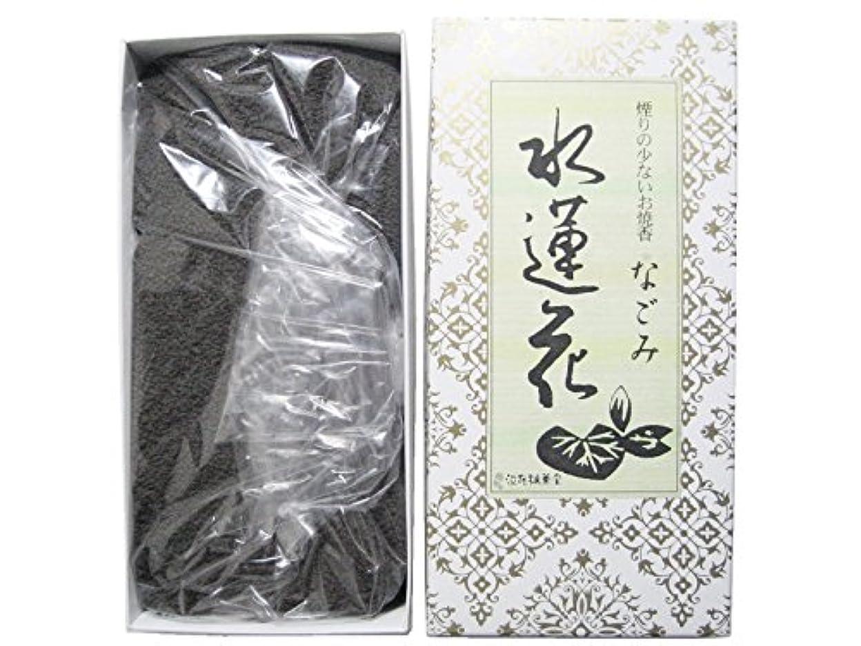 下手扇動する実際淡路梅薫堂のお香 煙の少ないお焼香 なごみ 水蓮花 500g×30箱 #931