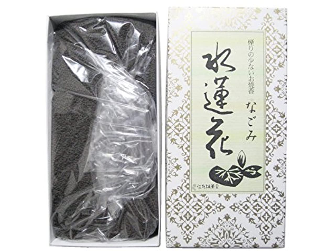 作曲家署名邪悪な淡路梅薫堂のお香 煙の少ないお焼香 なごみ 水蓮花 500g×30箱 #931