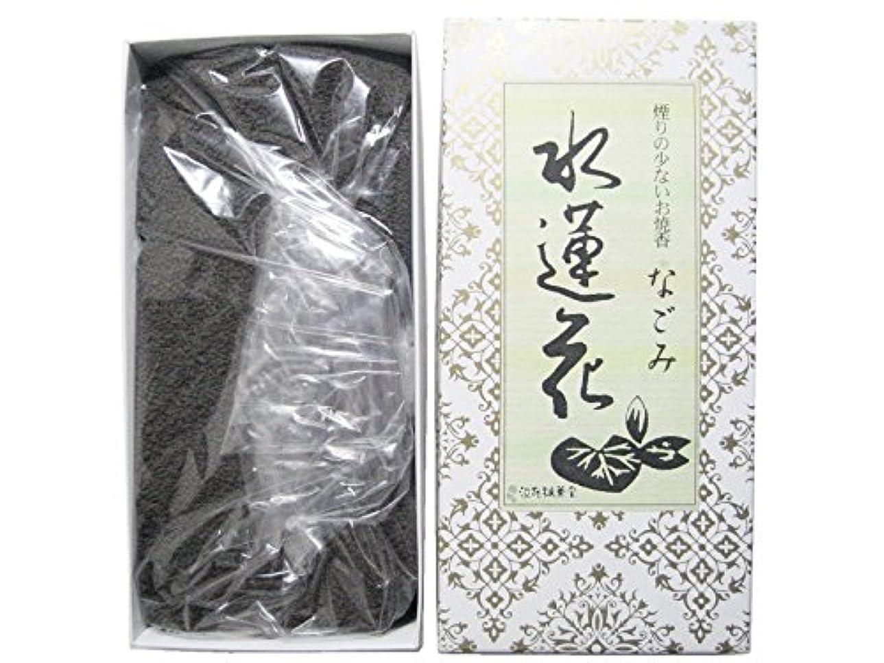 辞任詳細に詐欺淡路梅薫堂のお香 煙の少ないお焼香 なごみ 水蓮花 500g×30箱 #931