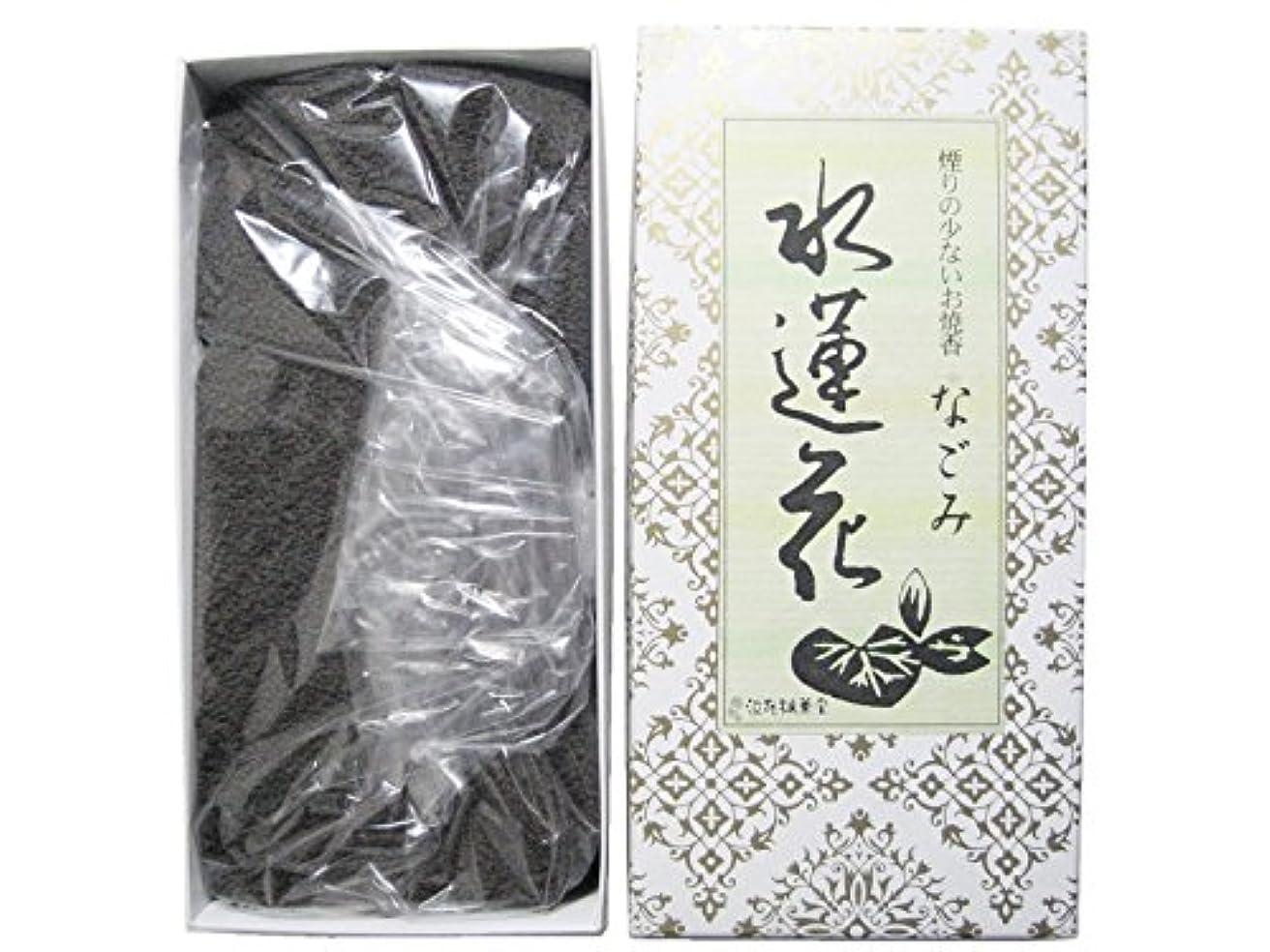 時間側面暴露する淡路梅薫堂のお香 煙の少ないお焼香 なごみ 水蓮花 500g×5箱 #931