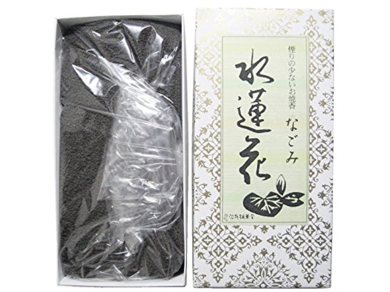 マイクロフォン和メタン淡路梅薫堂のお香 煙の少ないお焼香 なごみ 水蓮花 500g×15箱 #931